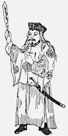 白蓮教の話(1)