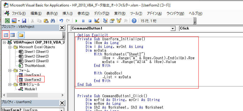 progr5009 Vba Add Worksheet With Name At End on