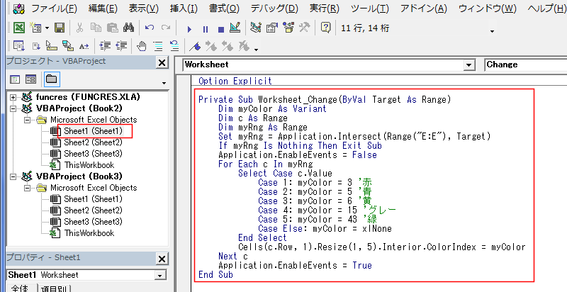 vba pdf 保存 ファイル名 セル
