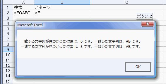 列 vba 検索 文字