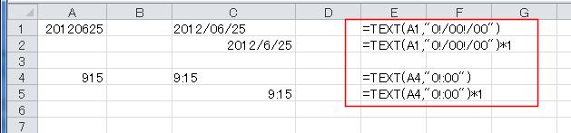 Excel(エクセル)関数の技:TEXT関数の使い方